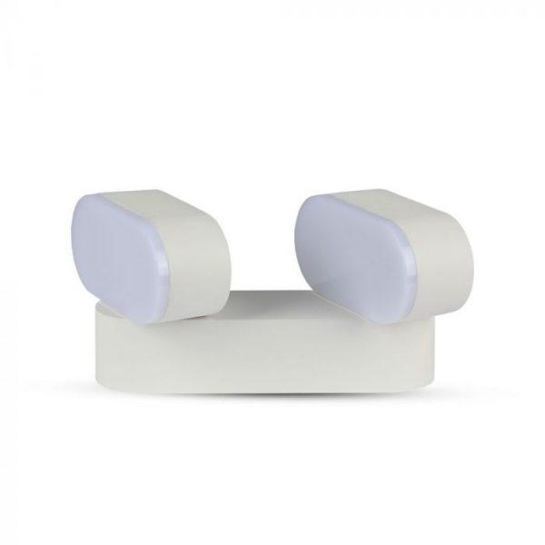 12W Double-Head Rotatable Wall Lamp IP65
