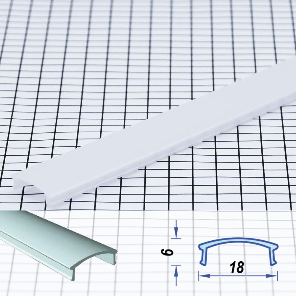 Round Flat Poly-carbon LED Profile Opal 18*6 mm (metre)