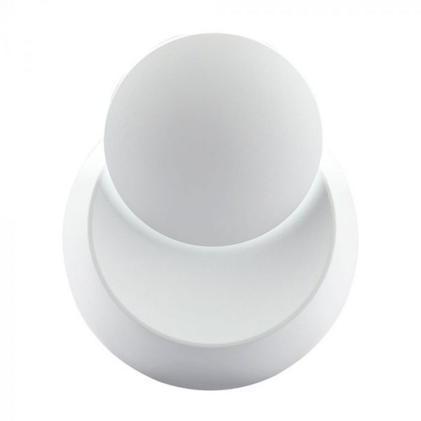 5W Wall Lamp Rotatable-360 White IP20
