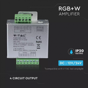 RGB W Amplifier