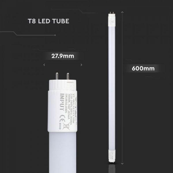 LED Tube SAMSUNG CHIP  - 60cm 10W G13 Nano Plastic