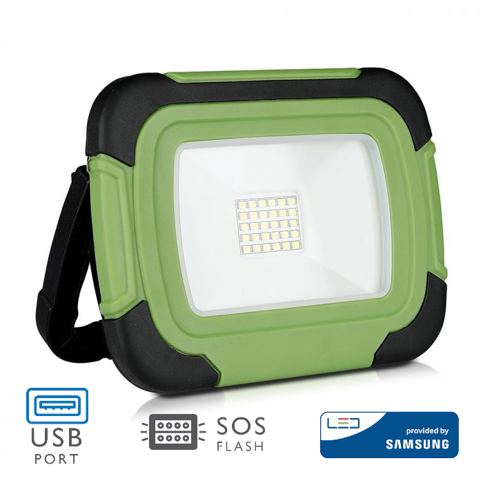 20W rechargeable floodlight