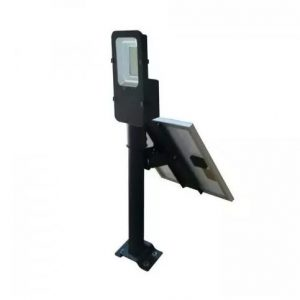 50W LED Solar Streetlamp