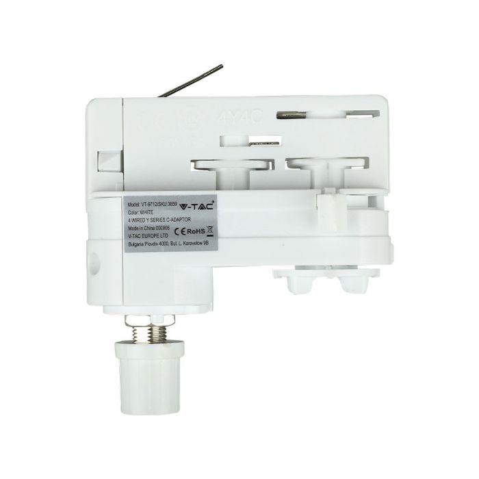 4-Wired Y Series-Adaptor - Black/ White