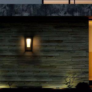 2W Led Solar Wall Light Samsung Chip 3000K Grey Body